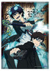 Ao no Exorcist poster
